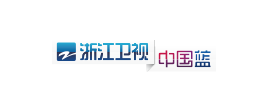 Zhejiang - MIP China 2019 - sponsors and partners